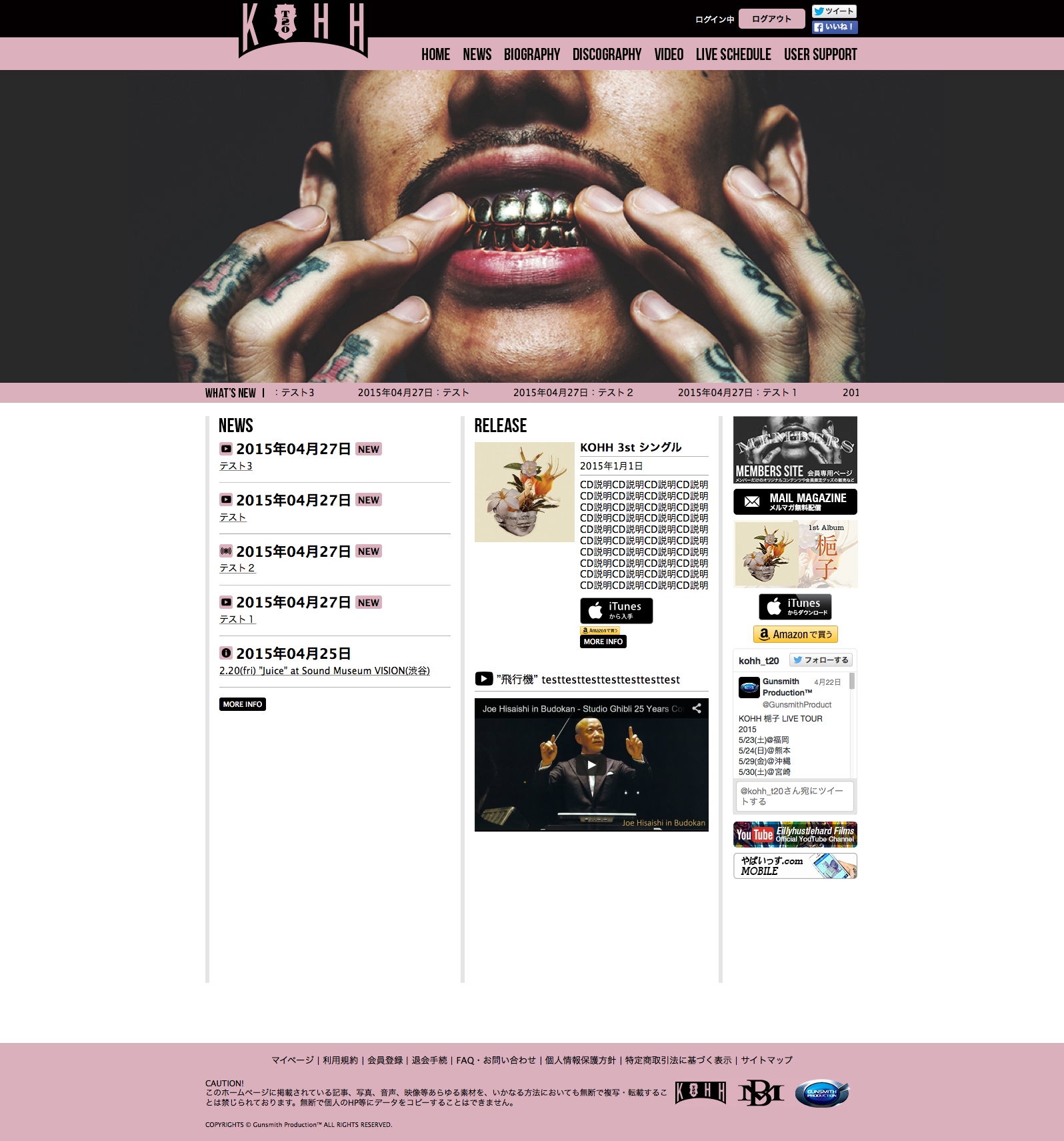 KOHH_Official_Site