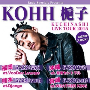 KOHH 梔子 LIVE TOUR 2015