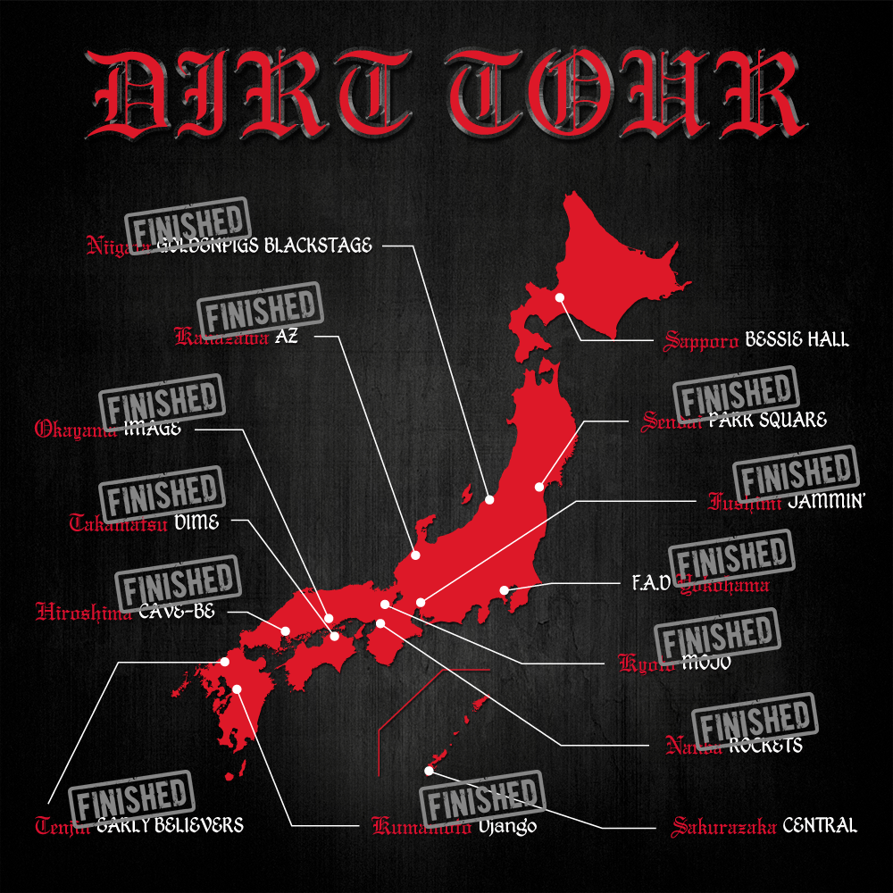 dirt_tour_fixのコピー