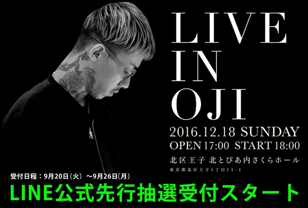 live-in-oji