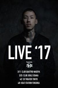 live17_main